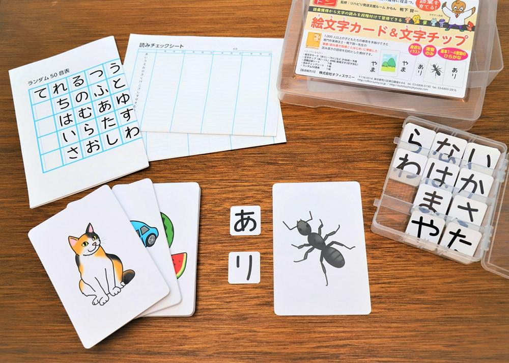 絵文字カードと文字チップ