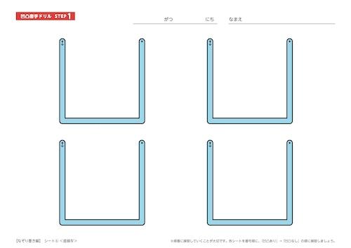 シート6:直線Ⅳ